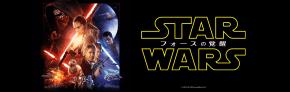 Star_Wars-_The_Force_Awakens_JPN_Keyart_Hero_L316_HD_1920x608-5c675d8c590cf2dd30c15019