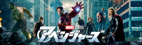 Marvels_The_Avengers_JPN_Keyart_Hero_L316_HD_1920x608-5c3f6f2b2ea7f2da604daede