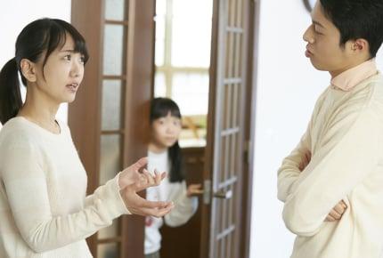 【03発達障害は個性なの?】子どもの発達障害に理解のない旦那と義両親。どうすればわかりあえる?