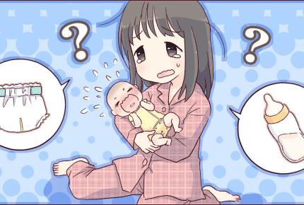 新生児のお世話がツライ……。新米ママに寄せられたエールとは