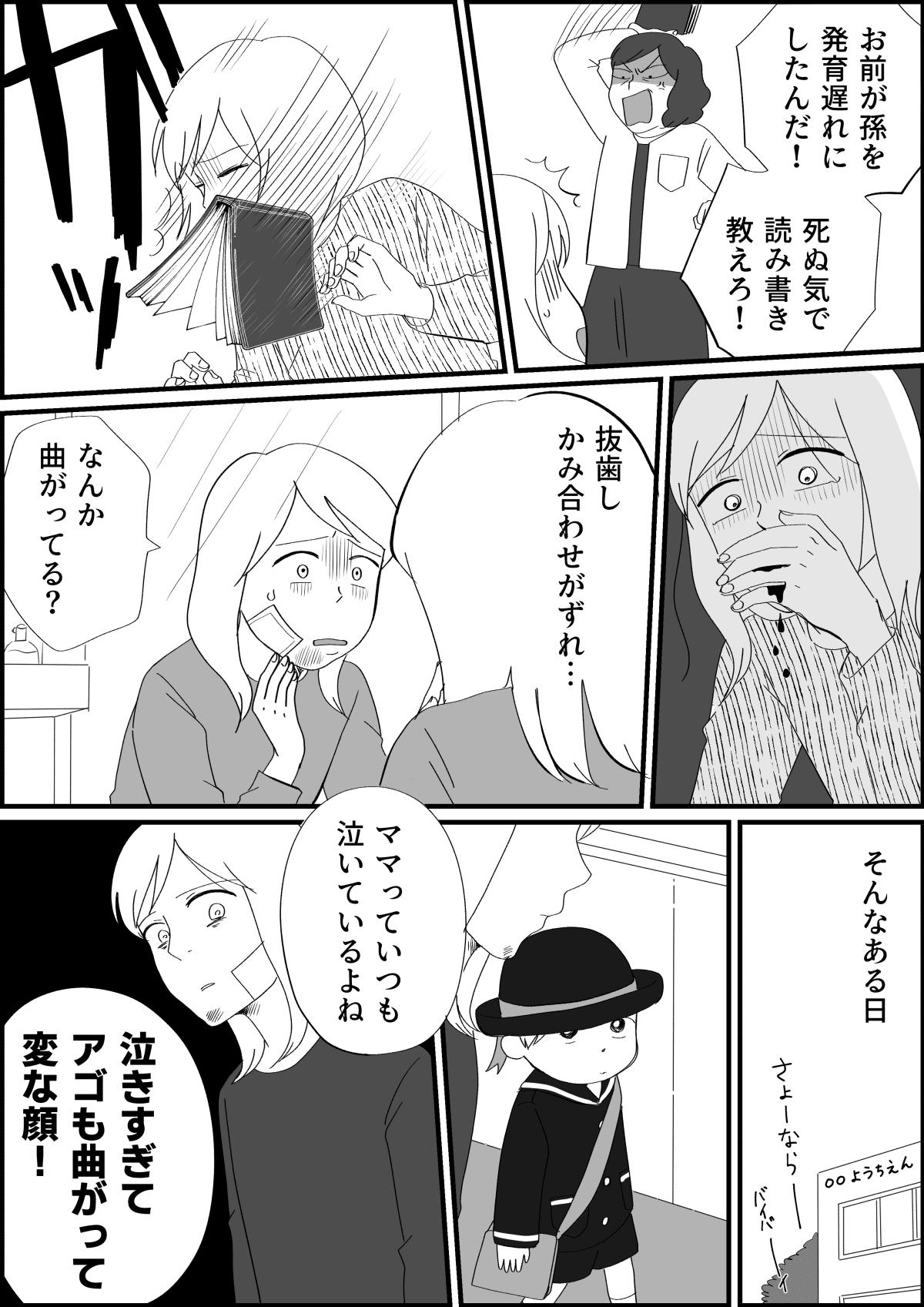コミック_005 (11)