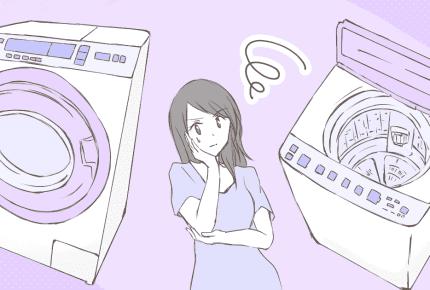 """""""洗濯終了音vsママ""""朝家事で繰りひろげられる分刻みの戦いとは!?"""