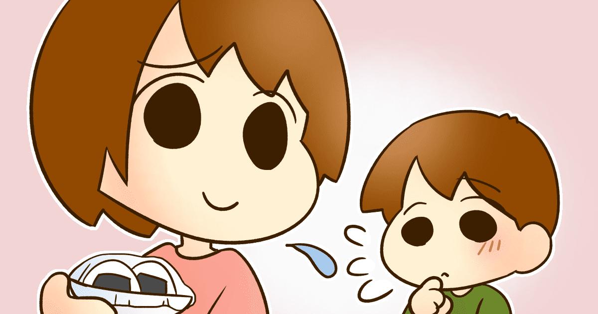 010_子どもの食事・離乳食_Ponko (1)