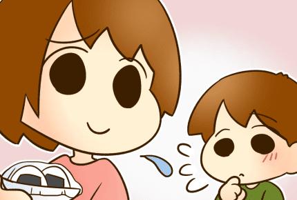 【前編】ママ友に「おやつにおにぎりは貧乏くさい!」と言われショック。そんなにダメなの?