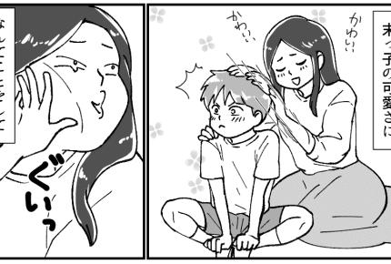 【渡る育児は鬼きたる!?5話】男子3人育児「学校に行きたくないと言い出した三男」編 #最強ママ