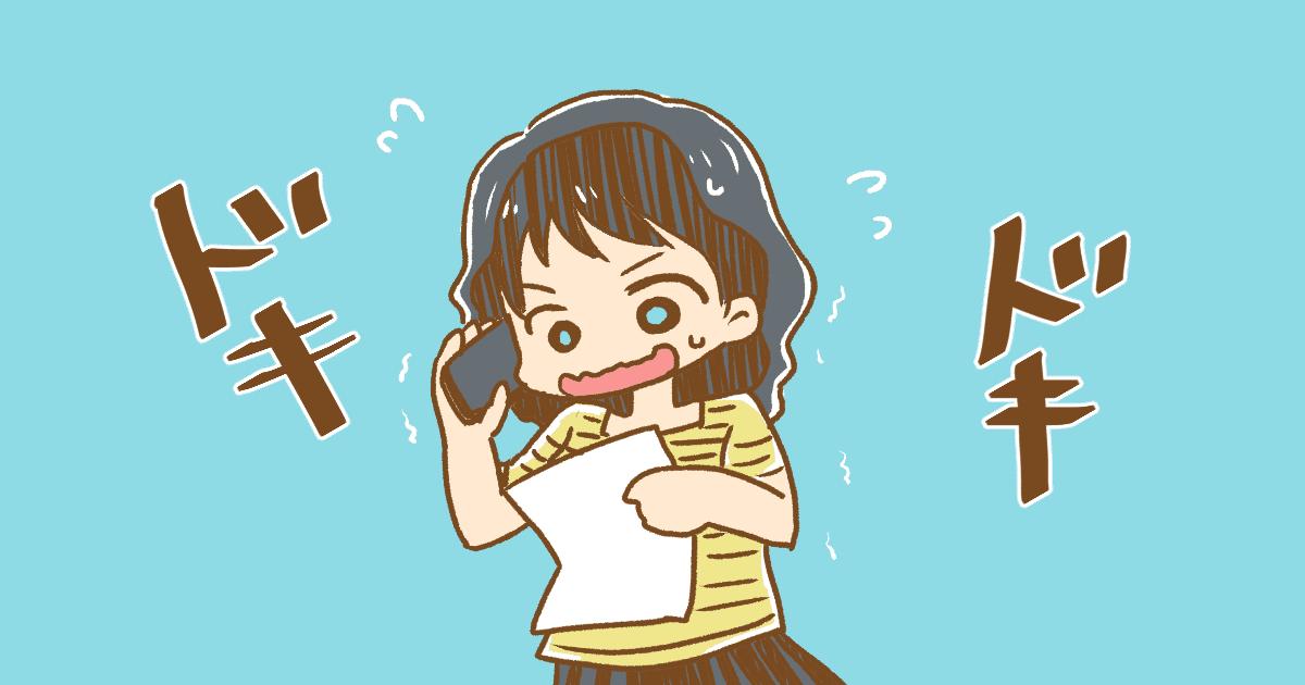 054_働くママ_べるこ