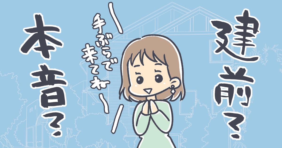 085_ママ友_べるこ
