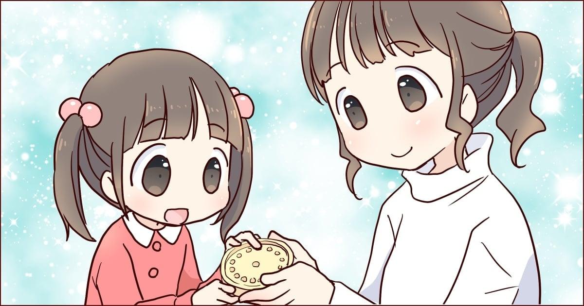 143_子ども_みとうさゆ