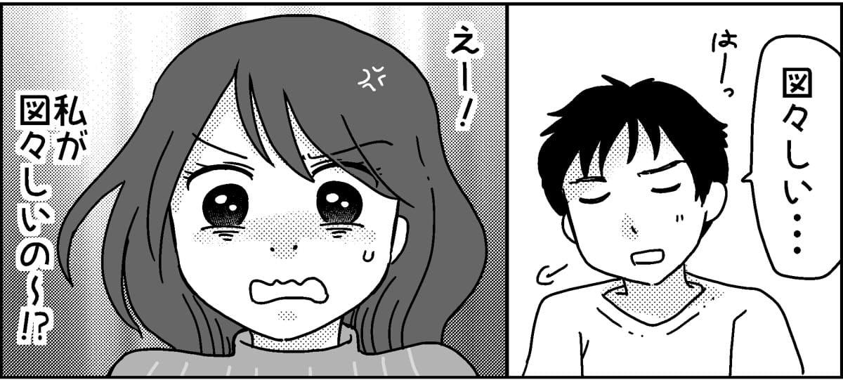 【前編】義姉「出産祝いは現金5万円ね〜!」