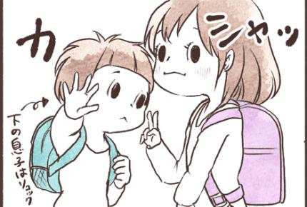まんが【新入学生のお姉ちゃん】「ピカピカのランドセル!」うらやましそうに見つめる弟……【その1】