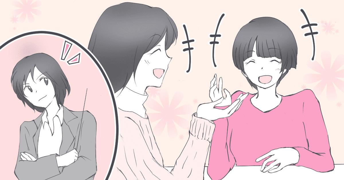 34_ママ友_なかやまねこ