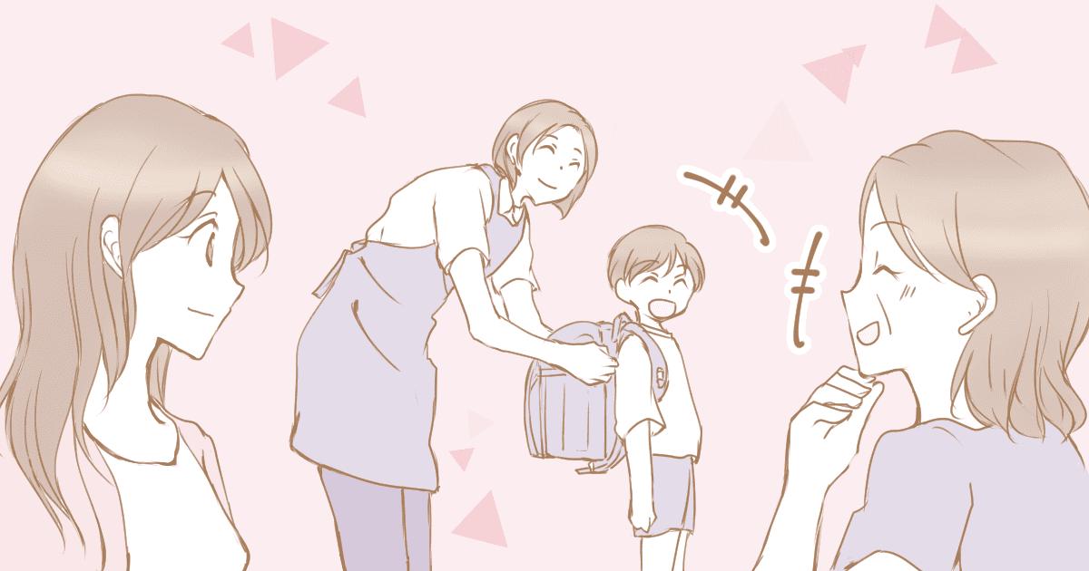 010_義父母(父母)_なかやまねこ