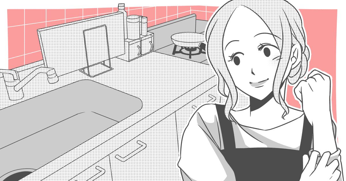 0おすすめ129_レシピ_Ponko