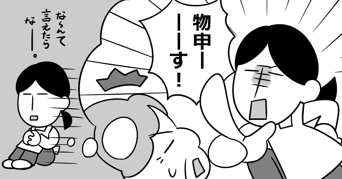 213_義父母(父母)_Ponko