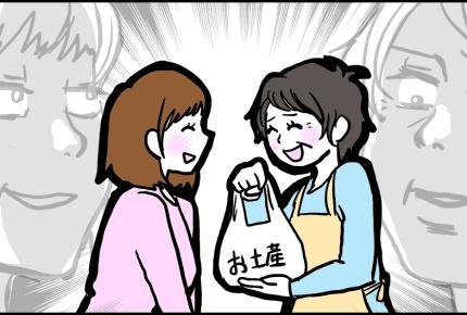 【前編】義母からもらったお米が8年前に精米されたものだった!どうする!?