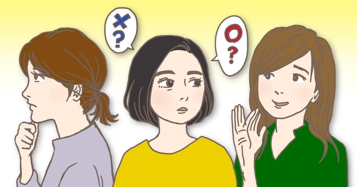 149_ママ友_Michika
