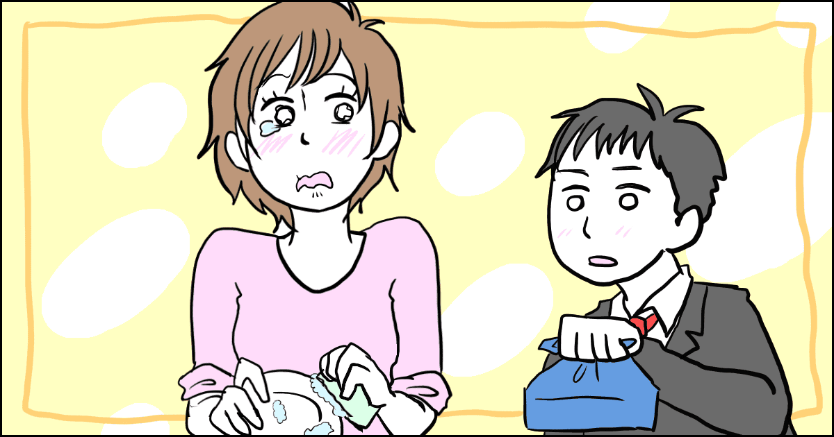 039_家事_マメ美