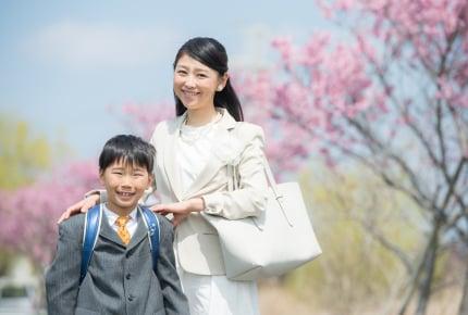 先輩ママ教えて!小学校の入学式で着る男の子の装いにまつわる3つの質問