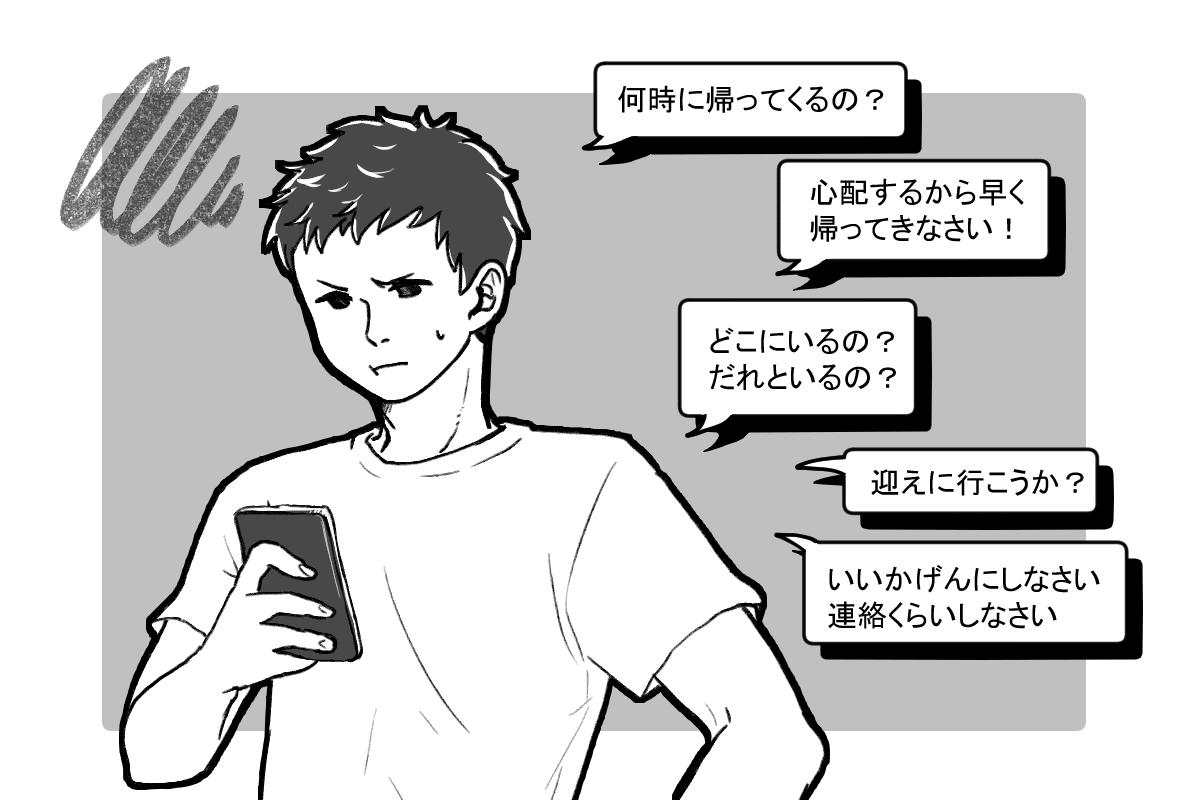 001_高校生_カヲルーン
