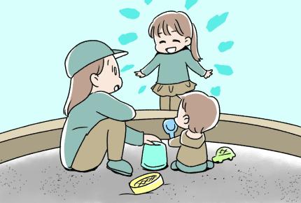 公園でおもちゃの貸し借りは許容できる?できない?ママたちの対応