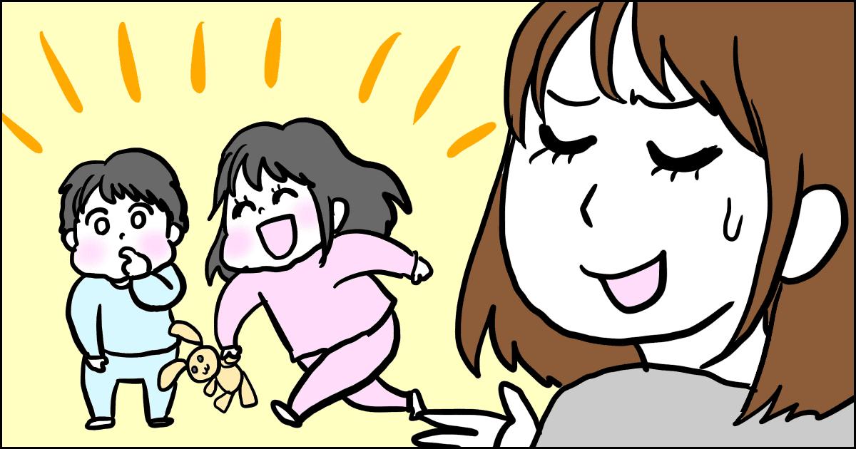 182_親子_マメ美