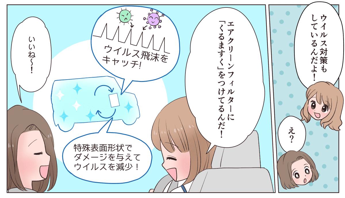 re_ホンダアクセス様-9