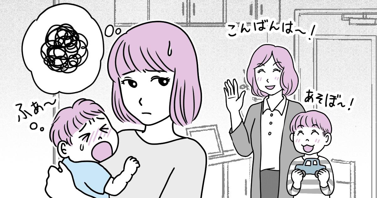 022_義兄弟姉妹_猫田カヨ