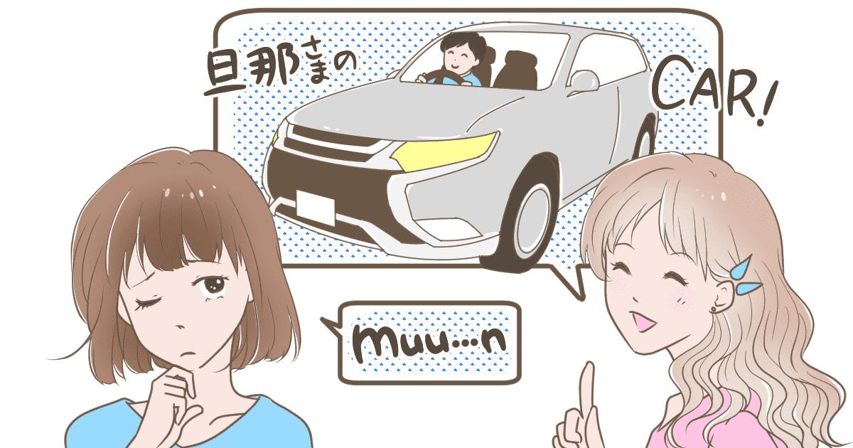260_ママ友_ちょもす