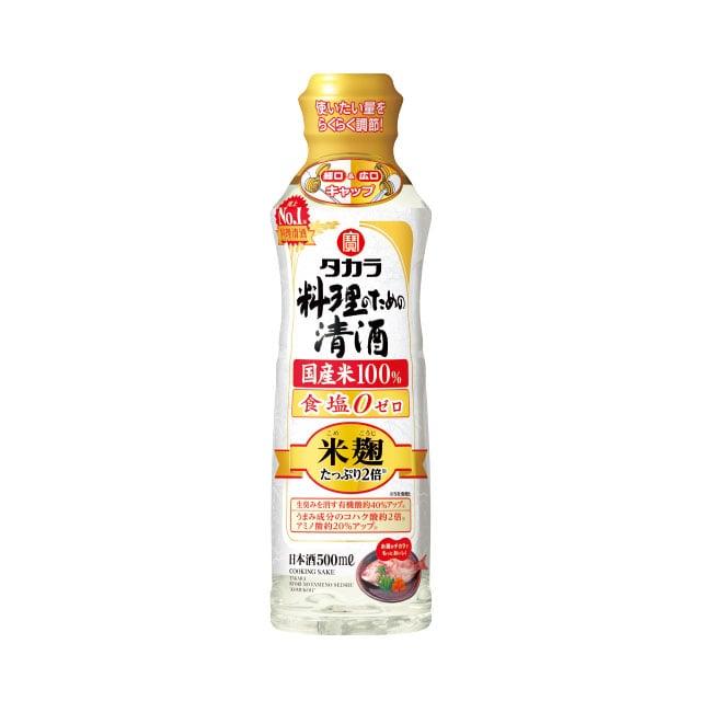 タカラ清酒