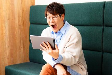 """""""テンポ""""こそ最高のエンターテイメント!古坂大魔王さんが語る「子どもたちが夢中になるサービス」とは"""