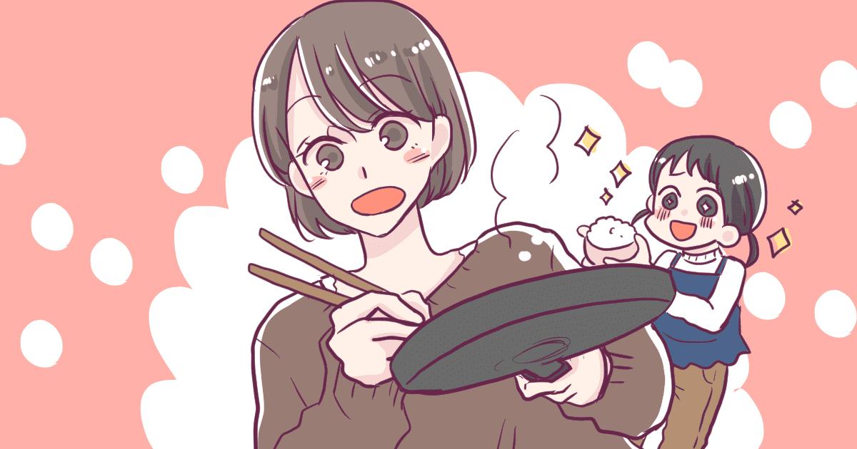 082_レシピ_むらみ