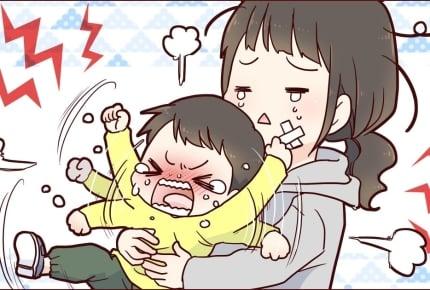 """わが子のギャン泣きにママまでパニック!そこに現れたのは……?""""やさしさのリレー""""をつないでいこう"""
