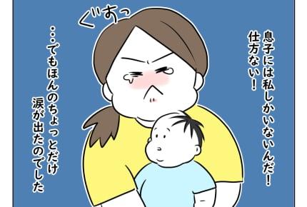 【どすこいママ育児第90話】初めての「ママ友ランチ!」同月齢の赤ちゃんたちと、息子 #4コマ母道場