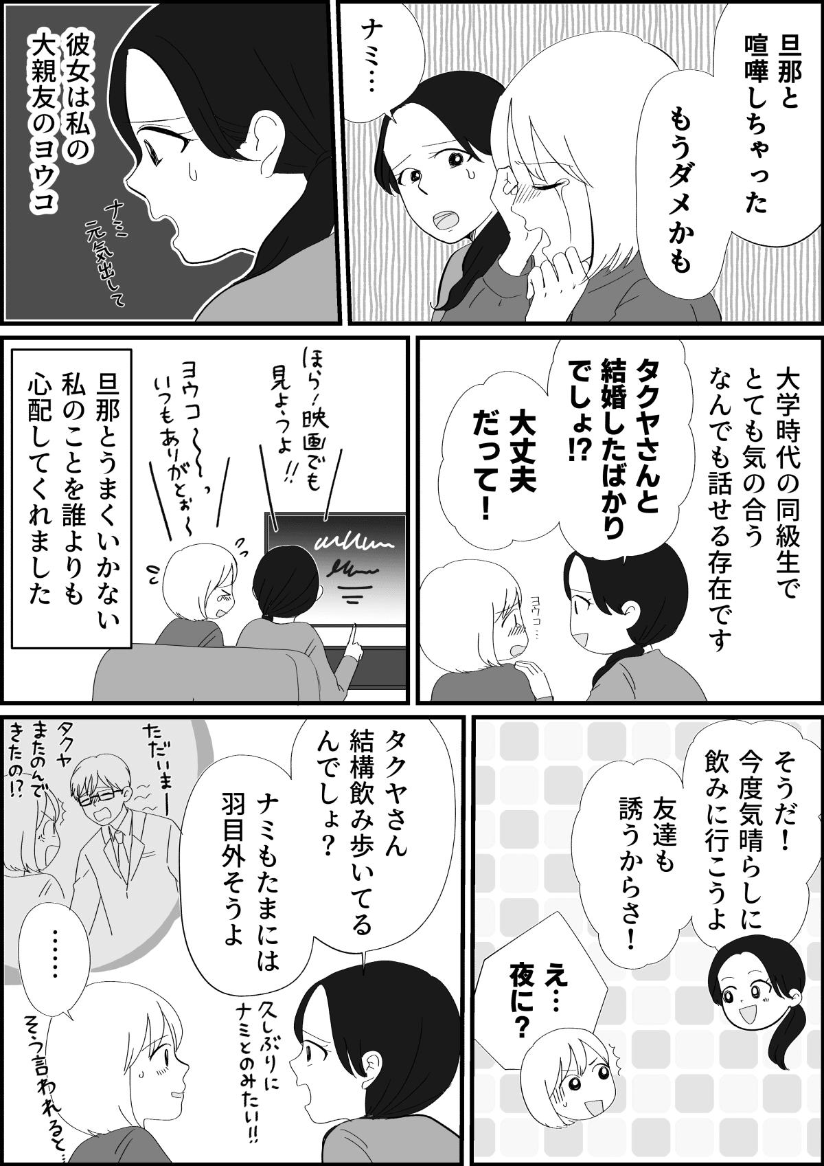 コミック_001 (15)