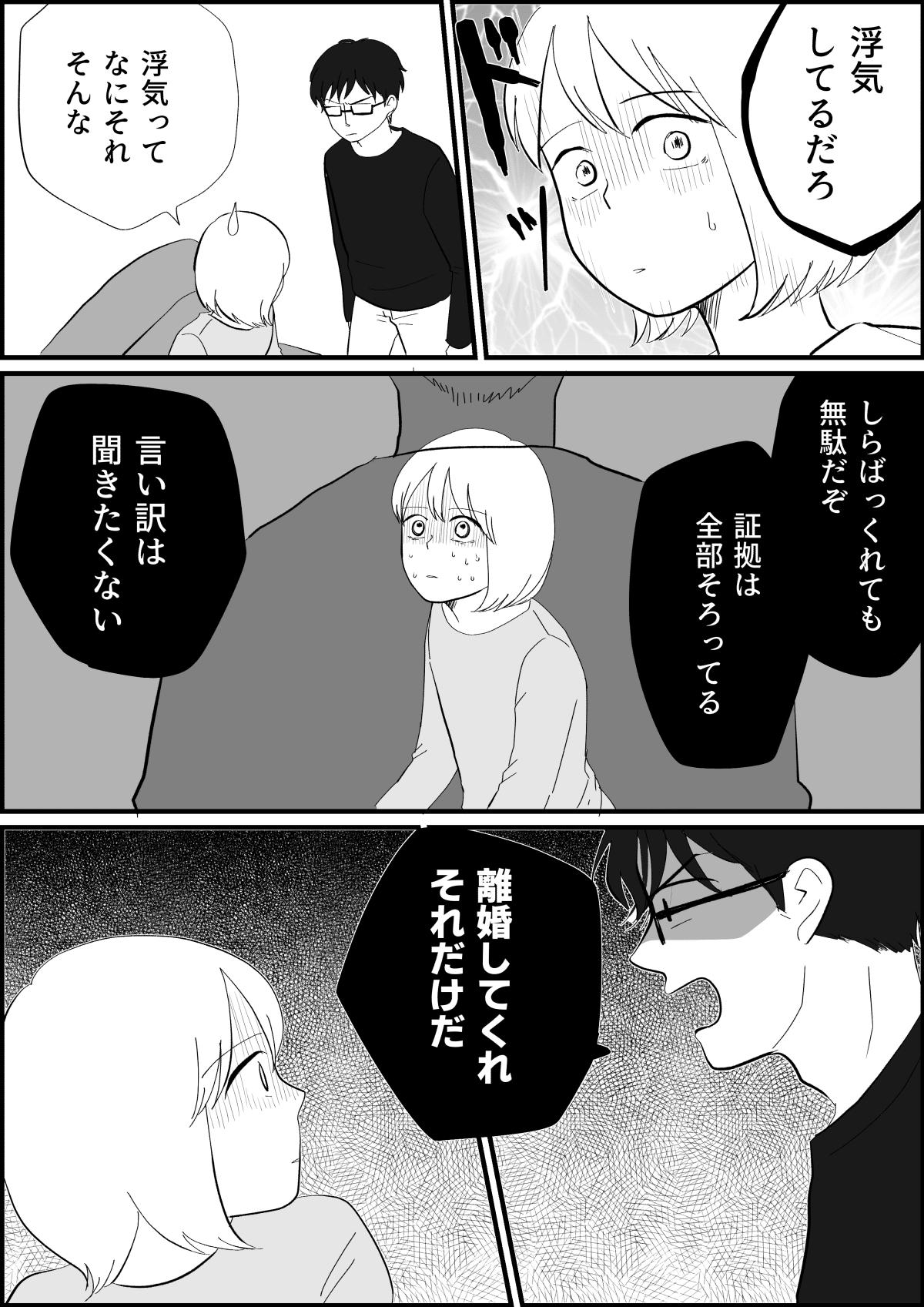 コミック_006 (15)