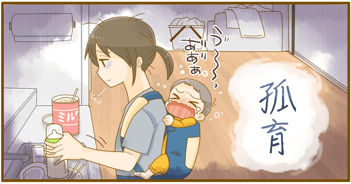 075_赤ちゃん_あい_20201213使用
