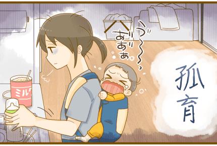 赤ちゃんの泣き声が「お前はダメな親」に聞こえるママ。泣き止まないときはどう捉えたらいい?