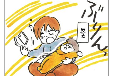 【前編:沖縄でワンオペ】授乳中の隙間時間。有効活用しようと思ったのですが……お許しが出ず…… #4コマ母道場