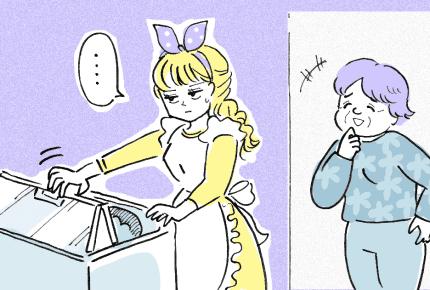 毎日洗濯しているのは「神経質」なの?ママたちの洗濯事情