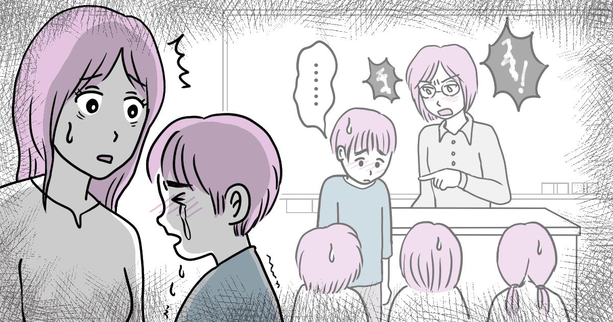 文・こもも 編集・blackcat イラスト・猫田カヨ