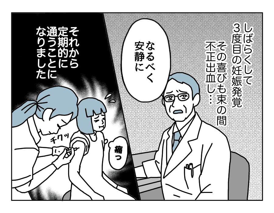 作画・チル 編集・木村亜希
