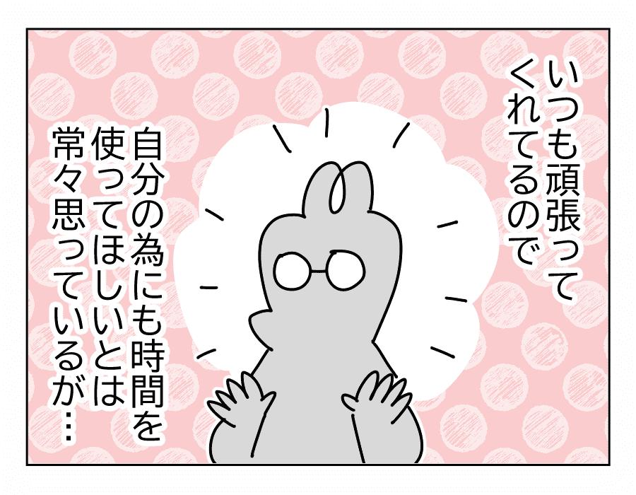 漫画・んぎまむ 編集・荻野実紀子