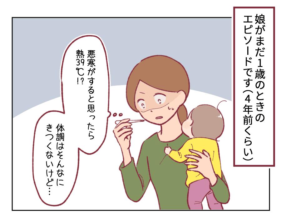 漫画・天城ヨリ子