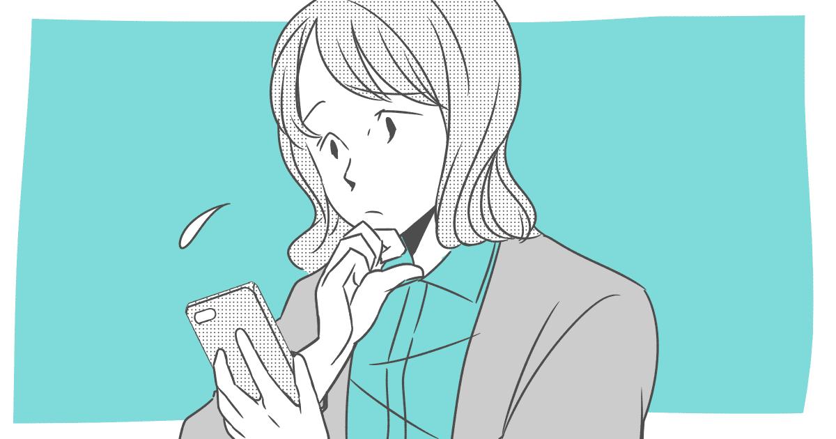 003_ママ(単体)__Ponko