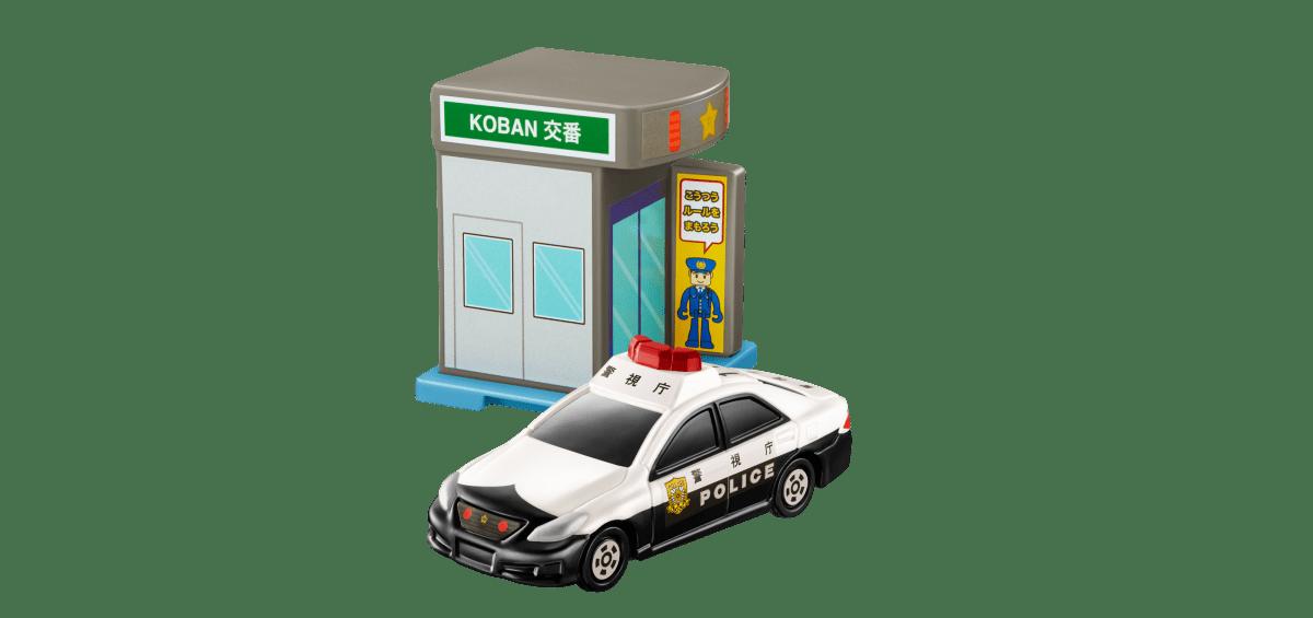 【第1弾】交番&トヨタ クラウン パトロールカー