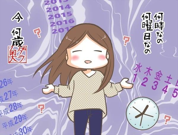082_赤ちゃん_金のヒヨコ