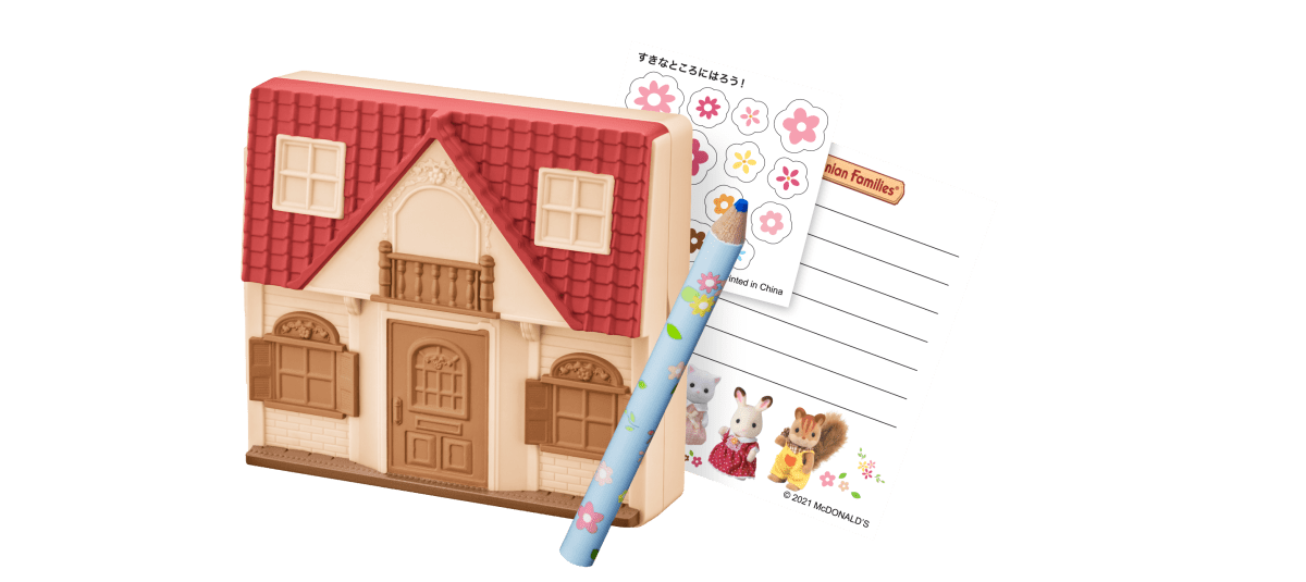 【第1弾】赤い屋根のお家のレターセット