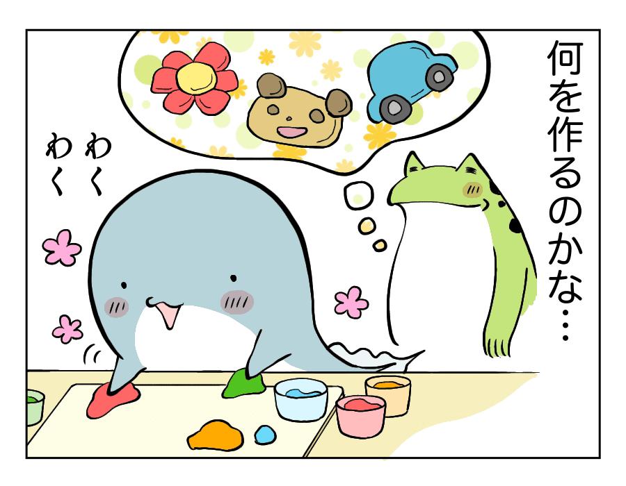93話_2