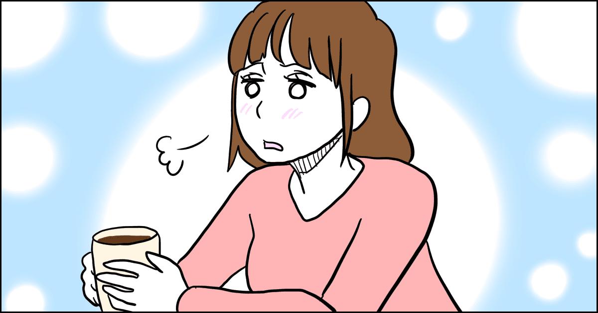 0おすすめ038_中高生_マメ美