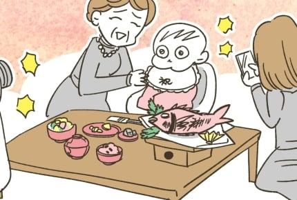 お食い初めの「鯛のお頭焼き」を上手に焼く自信がない!切り抜ける方法はある?